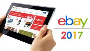 ebay-contenuti-attivi-2017